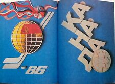 1986 World and European Hockey Championships Moscow Russia Manual-Program