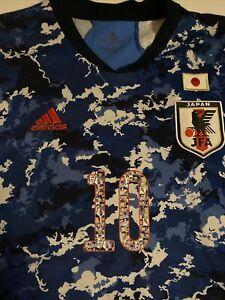 Adidas Japan Tsubasa 2020 Trikot Gr.XL Wie Neu! Shirt Wm Anime Camo