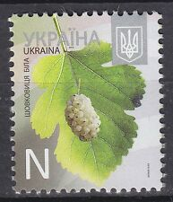 """UKRAINE 2013**MNH SC#  Postage stamp of the Eights issue were issued """"Mulberry"""""""