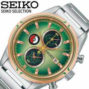 <FREE FedEx IN HAND> Venusaur SBPY160 Pokemon x Seiko Solar Watch 700 Limited