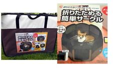 DOG Folding SOFT Circle PET PLAYPEN w/ STORAGE BAG also for BUNNIES Cats HAMSTER