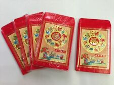 100 CHINESE NEW YEAR GOOD LUCK RED ENVELOPES WITH  TWELVE ZODIAC SIGNS