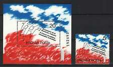 Two In One - Hungary 1989. Revolution Of France Set + Sheet Garniture Mnh (*)