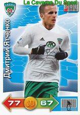 DMITRIY YATCHENKO RUSSIA # FK.TEREK GROZNIY CARD ADRENALYN PANINI 2012