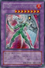 1X NM Elemental HERO Shining Phoenix Enforcer - MC2-JP004 Secret Rare Japanese
