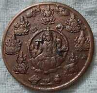 1835 Asth Laxmi reverse big om east india company half anna rare copper coin