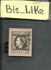 BIS_LIKE:old stamp Romania used LOT AP 03-257