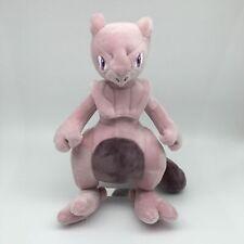 Pokemon Reshiram macia Brinquedo De Pelúcia Animais De Pelúcia Boneco De 16 Polegadas