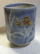 Trevor Corser St Ives Pottery Yunomi Tea Cup Bernard Leach Warren MacKenzie