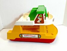 Vtg Fisher Price 932 Little People Play Family Ferry Boat Rare