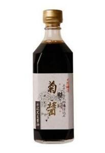 """Yamaroku - 4 Years Aged Soy Sauce """"Kiku Bisiho""""  18oz.【山六】B0036TFXYK"""