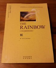 The Rainbow ~ D H Lawrence ~ clean paperback ~ FREE SHIPPING