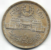 Egipto 1 Pound 1979 Plata 25 aniv. Abbasia mint @ BELLA @