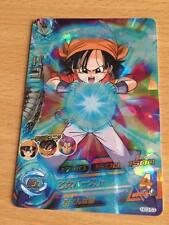 Carte Dragon Ball Z DBZ Dragon Ball Heroes Galaxy Mission Part 03 #HG3-53 S-Rare