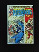 THE DEFENDERS #105 MARVEL COMICS 1982 VF/NM NEWSSTAND