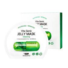 BANOBAGI Vita Genic Jelly Mask 30ml Relaxing / Whitening 1, 5, 10pcs