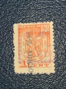 Mexico 1 cent Stamps orange W/ Black Overprint Used -#2805