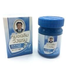 50g Blue WANG PROM Balm Thai Herbal Relief Cold Stuffy Nose Dizziness Congestion