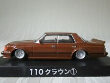 AOSHIMA, 1:64 Scale, 1983 TOYOTA CROWN ms110, BROWN, JAPANESE PERFORMANCE TUNER