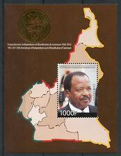 Cameroon Cameroun 2011 MNH Independence 50th Anniv Paul Biya 1v M/S RARE Stamps