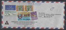 OMAN COVER (P0804B) 1983 160B NATL DAY+BIRD 100B+FLOWER 20BX2 REG A/M TO ENGLAND