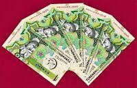 Dealer's Lot of 5 Beautiful Turkmenistan UNC Banknotes: 5 Notes x 1 Manat 2017