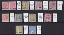 Ceylon. 1885-1899. Mint selection.