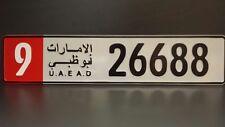 Abu Dhabi Arabisches KFZ Kennzeichen Nummernschild Schild Arabian Number Plate.