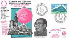 "CE32-IIA FDC Council of Europe ""Visit Mr. HUANG HUA, China"" 09-1980"