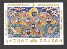 Mongolia 1998 Wrestling/Tiger/Lion/Sport 7v sht  n15568