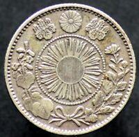 20 SEN 1871 JAPON / JAPAN (argent / silver) Meiji (4)