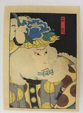 Lord, hat Osaka school Japanese original woodblock print Hirosada (?)