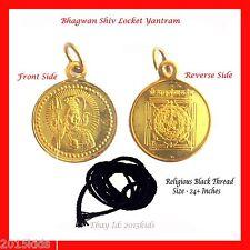 Bhagwan Shiv Yantra Pendant Locket + Thread Hindu Goddess Religious US Seller