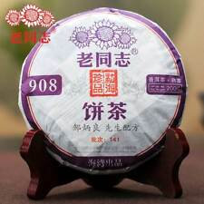 FullChea 2014yr Ripe Puerh Tea Laotongzhi 908 Batch 141 High Quality Old Comrade