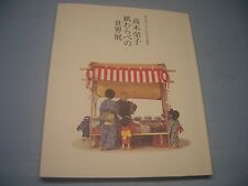 Used Japanese Paper Doll & Paper Works Japanese Washi Paper Craft Book F/ S