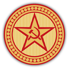 "Soviet Communist Star Symbol USSR Car Bumper Sticker Decal 5"" x 5"""