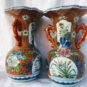 2 Wunderschöne alte Japanische Henkelvasen 18 cm hoch