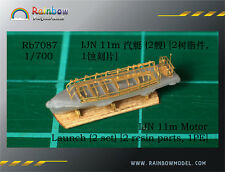 Rainbow #7087 1/700 IJN 11m Motor Launches (2 sets) [2 resin parts, 1 PE sheet]