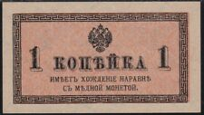 1915-17 Russia 1 kopecks Paper Money Banknote Currency aUnc
