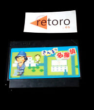 Sanma Meitantei The Great Detective cartridge NINTENDO NES famicom Namco JAPONES