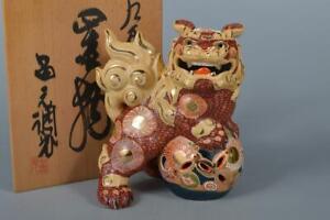 M1949: Japanese Kutani-ware Flower pattern Lion STATUE sculpture w/signed box