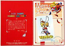 Paper Mario Story 64 Famitsu Merry X' Mas Phone Card Limited Edition Nintendo 64