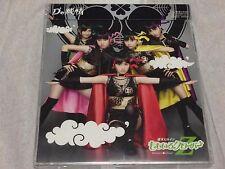 "Momoiro Clover Z Momokuro ""D' no Junjou"" J-Pop Japanese CD"
