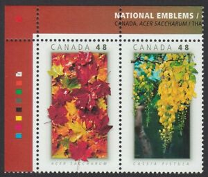 CANADA - THAILAND JOINT ISSUE = UL Pair = MAPLE = EMBLEMS Canada 2003 #2000-01