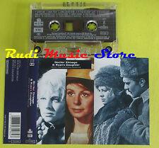 MC MICHEL JARRE Doctor zhivago Ryan's daughter OST 1989 italy no cd lp dvd vhs