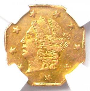1871 Liberty 25C California Gold Quarter BG-714 NGC Uncirculated Detail (MS UNC)