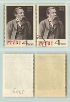 Russia USSR 1970 SC 3749 Z 3827 MNH and used . e8740