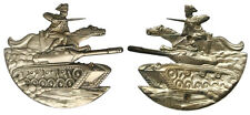 Fregio Badge Carabinieri a Cavallo e Carro Armato #KP192