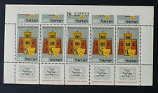 Israel, 1957, Bazalel  Museum, MNH Sheet of Stamps, Imperf At Top  #a2342