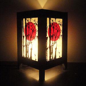 Asian Oriental Japanese Sunset Zen Art Bedside Table Lamp Wood Shades Lights
